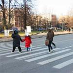 ДТП сучастием пешехода